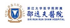 邵逸夫医院logo