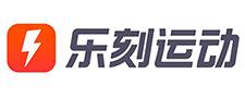 乐刻运动logo