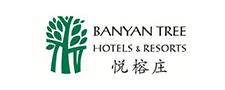 悦榕庄logo