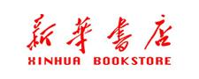 新华书店logo