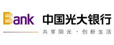 光大银行logo
